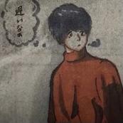 高橋海斗自画像
