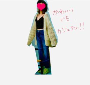 平野紫耀の好みのファッション